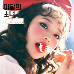 Chuu single cover art