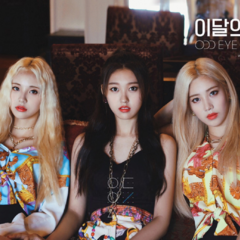 <i>Mix & Match</i>, <br /> Group Teaser #2