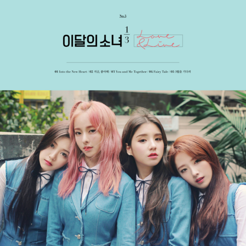File:LOONA 1-3 Love and Live limited cover art.PNG