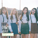 Yyxy Beauty & The Beat digital cover art