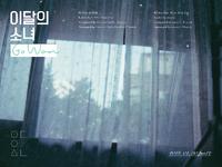 Go Won single track list