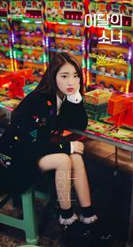 YeoJin debut photo 2