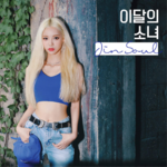 JinSoul single cover art