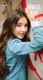LOONA 1-3 Love and Live HeeJin