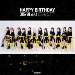 10.07.20 (Happy Birthday <a href=