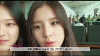 이달의소녀탐구 31 (LOONA TV 31)