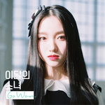 GoWon single digital cover art
