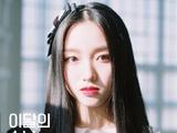 Go Won (single)
