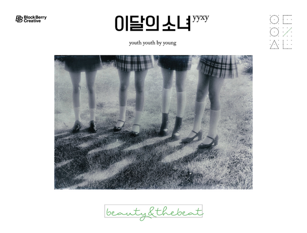 File:Yyxy Beauty & The Beat Leg Teaser.png