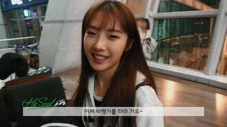 이달의소녀탐구 41 (LOONA TV 41)
