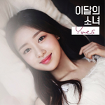 Yves single cover art B version