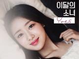 Yves (single)