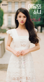HeeJin debut photo 5