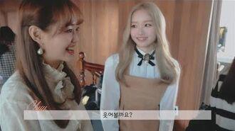 이달의소녀탐구 271 (LOOΠΔ TV 271)