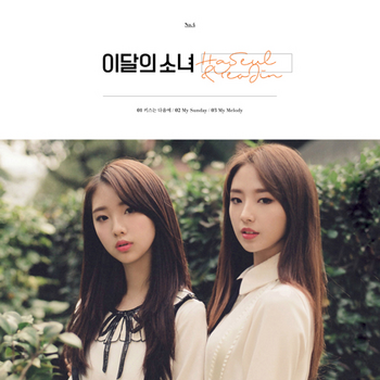 HaSeul and YeoJin