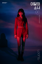 Hash Promotional Poster JinSoul