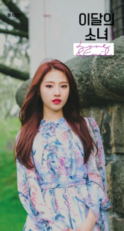 LOONA 1-3 Love and Evil HaSeul