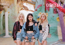 ODD EYE CIRCLE Mix and Match group photo 3