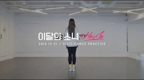 """이달의 소녀 희진 (LOONA HeeJin) """"ViViD"""" Choreography Practice"""