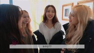 이달의소녀탐구 252 (LOONA TV 252)