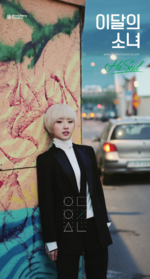 HaSeul debut photo 4