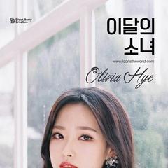 'Olivia Hye' #5