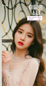 LOONA 1-3 Love and Evil HeeJin