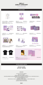 LOONAbirth Merchandise