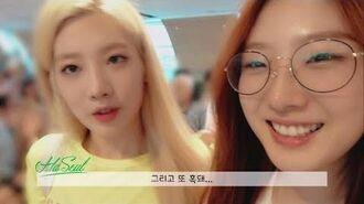 이달의소녀탐구 173 (LOONA TV 173)