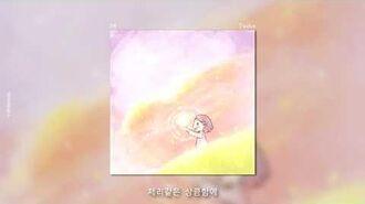 Twelve (Lyric Video) orbitverse