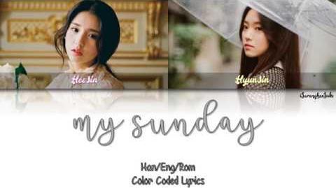 LOONA – My Sunday (HeeJin, HyunJin) Color Coded Han Rom Eng-0