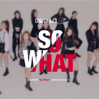 So What teaser logo image