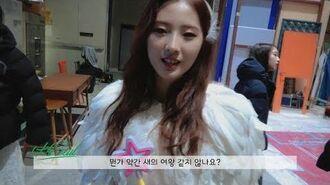 이달의소녀탐구 292 (LOONA TV 292)