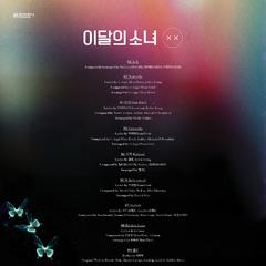 <i>X X</i>,<br /> Tracklist