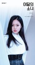 LOONA XX HyunJin