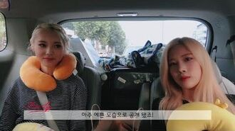 이달의소녀탐구 154 (LOONA TV 154)