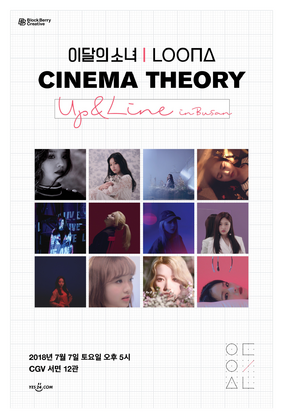 Cinema Theory Busan Poster