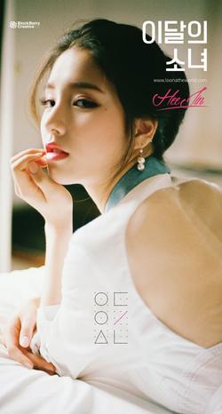 HeeJin debut photo