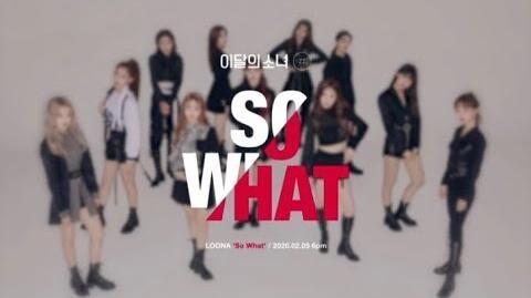"Preview 이달의 소녀 (LOONA) Mini Album "" """