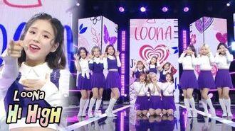 HOT LOONA - Hi High(Remix Ver.) , 이달의 소녀 - Hi High(Remix Ver.) Show Music core 20180929