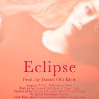 KimLip Eclipse page picture