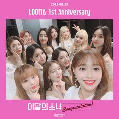 19.08.19 (Congrats LOONA!)