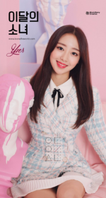 Yves debut photo 7