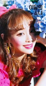Chuu debut photo 2
