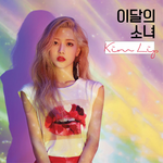 KimLip single cover art A version