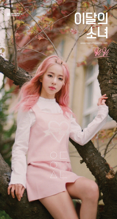 File:ViVi debut photo 2.PNG