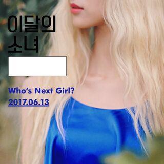 """""""블루와 블랙 사이.<br />새로운 소녀에게 벌어질 일들.""""<br />(Between blue and black.<br />The new girl will be blooming)<br />""""Who's Next Girl?"""" (Blue) teaser"""