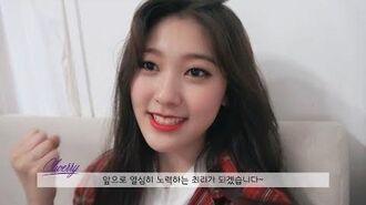 이달의소녀탐구 172 (LOONA TV 172)