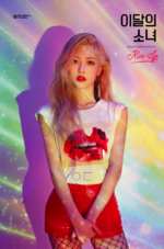 KimLip debut photo 2