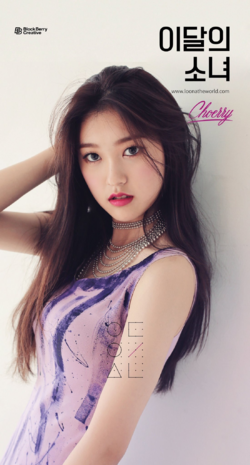 Choerry debut photo